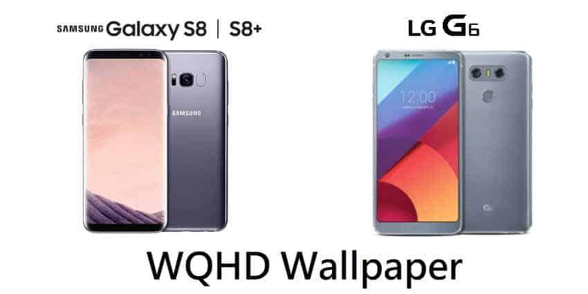 Pubg Wallpaper Samsung S8: WQHD Wallpaper Für Samsung Galaxy S8, Galaxy S8