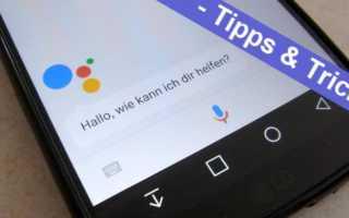 Android mal einfach – so deaktiviert man den Google Assistant