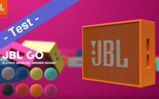 Im Test – der JBL Go Bluetooth Lautsprecher