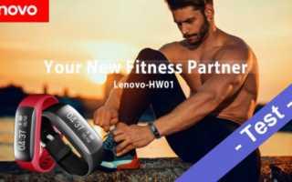 Im Test – der Lenovo HW01 Fitnesstracker