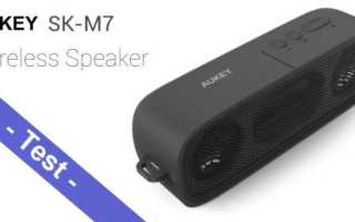 Im Test – der AUKEY SK-M7 Bluetooth Lautsprecher mit 6W