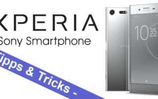 Sony Xperia X, Xperia XA1, Xperia XA1 Ultra, Xperia XZs, Xperia XZ und Xperia XZ Premium – die allerbesten Tipps und Tricks