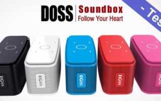 Im Test – der DOSS SoundBox Bluetooth Lautsprecher mit 12W