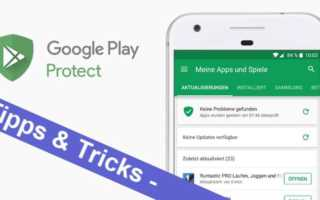 Android mal einfach – was dieses Google Play Protect bedeutet