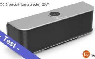 Im Test – der TaoTronics TT-SK06 Bluetooth Lautsprecher mit 20W