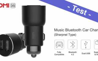 Xiaomi Roidmi 3S Test - was taugt der Bluetooth V4.2 FM-Transmitter?
