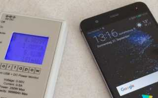 Technik im Test - nur original Ladegeräte liefern die volle Leistung