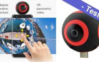 Im Test – die Soonpam Pano S1 360 Grad VR Video Action Kamera by Eken