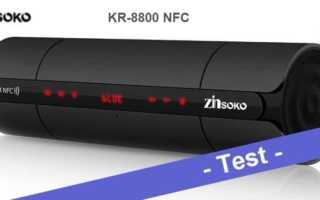 Im Test – der JKR KR-8800 NFC aka Zinsoko KR-8800 NFC