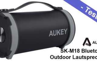 Im Test – der Aukey SK-M18 Outdoor Bluetooth Lautsprecher