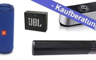 Kaufberatung – meine Top 5 der besten Bluetooth Lautsprecher in drei Preisklassen