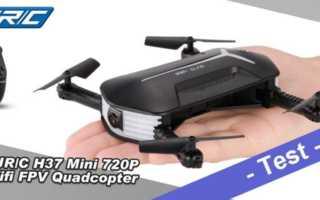 Im Test – die JJRC H37 Mini Baby Elfie Drohne