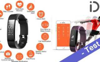 Im Test – das YG3 Plus Smart Band aka ID115HR