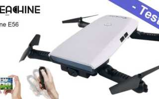 Im Test - die Eachine E56 Selfie Drohne