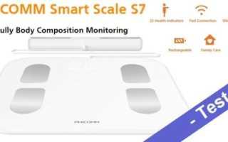 Im Test – die smarte Waage Phicomm Smart Scale S7