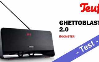 Im Test – der Teufel Boomster 2.Gen