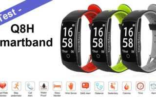 Im Test – das Q8H Smartband aka Eco Z11 Smart Bracelet