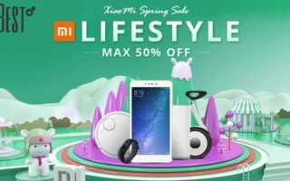 Rabatte, Deals, Prozente - Xiaomi Springsale bei GearBest