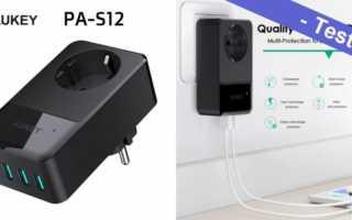 Im Test – das Aukey PA-S12 USB Ladegerät mit Steckdose