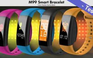 Im Test – das M99 Smart Bracelet mit Blutdruckmessung