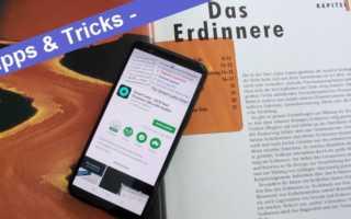 Tipps und Tricks - mit Android Texte scannen und vorlesen lassen