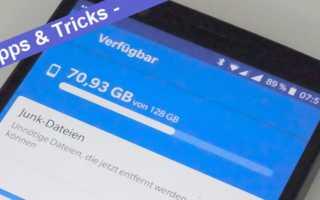 Tipps und Tricks - Android schneller machen mit ein paar Klicks
