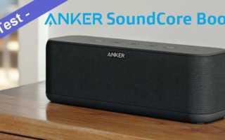 Im Test – der Anker SoundCore Boost mit 20W