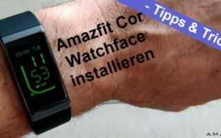 Amazfit Cor Midong Watchfaces finden und installieren leicht gemacht