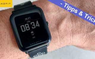 Amazfit Bip – Watchfaces installieren per AmazTools mit iOS