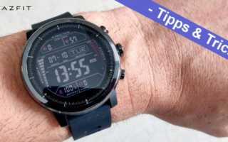 Amazfit Stratos und Amazfit Pace - Watchfaces im APK Format installieren