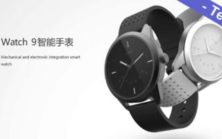 Lenovo Watch 9 im Test - was taugt die Hybrid Smartwatch?