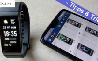 Amazfit Cor Midong – Watchfaces mit der App Amazfit Bip & Cor WatchFaces installieren