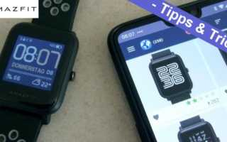 Amazfit Bip - Watchfaces mit der App Amazfit Bip & Cor WatchFaces installieren