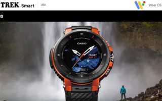 Casio Pro Trek WSD-F30 – so geht Outdoor Smartwatch mit Dual-Display