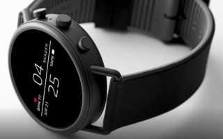 Skagen, die Smartwatch-Marke von Fossil präsentiert die Falster 2