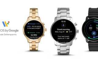 Wear OS by Google – das nächste Update setzt den Fokus auf Google Fit und den Assistent
