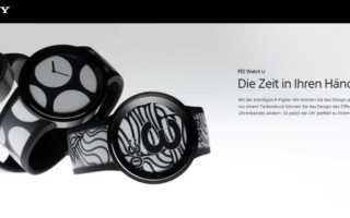 Sony FES Watch U - auch das Armband ist ein Display