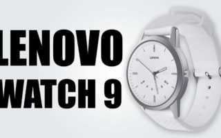 Lenovo Watch 9 App zum Download