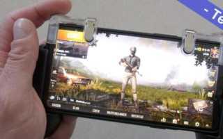 Der GameSir F2 PUBG Controller für Smartphones im Test
