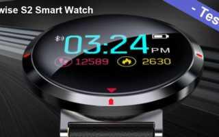 Alfawise S2 Smart Watch Test - eine günstige Smartwatch mit Blutdruck Messung