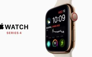 Apple Watch Series 4 – mit größerem Display und EKG