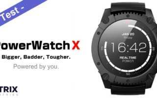 Matrix Powerwatch X Test - geht dieser Smartwatch nie der Akku aus?