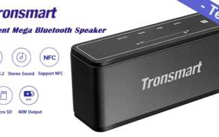 Tronsmart Elements Mega Test - wie klingt der 40W Bluetooth Lautsprecher?