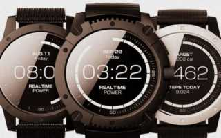 Matrix PowerWatch X – Wir leben in der Matrix
