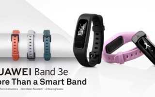Huawei Band 3e und Huawei Band 3 Pro – das sind die beiden neuen Fitnesstracker