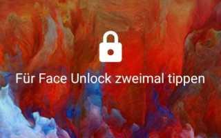 Huawei - Honor Benachrichtigungen auf dem Sperrbildschirm anzeigen