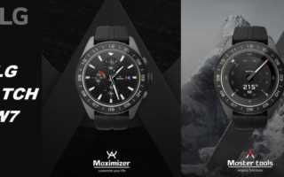 LG Watch W7 – die Hybrid Smartwatch ist offiziell