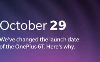 OnePlus 6T Launch Event verschiebt sich – wegen Apple