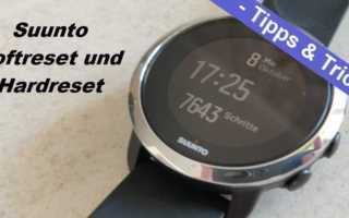 Suunto Reset – so setzt man die Smartwatch zurück
