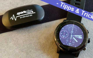 Amazfit Stratos Bluetooth Brustgurt verbinden – so gehts